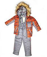 Зимняя куртка и  полукомбинезон  для мальчика