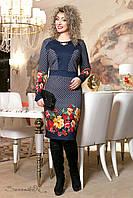Батальное синее платье с принтом  2012 Seventeen  50-56  размеры