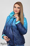 Демисезонная куртка для беременных и после Floyd сине-аквамариновая