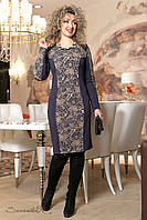 Стильное  синее платье большого размера  2011 Seventeen  50-56  размеры
