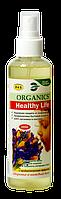 Пробиотический спрей для зашиты от инфекций и устранения неприятных запахов Organics Healthy Life