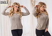 Стильный женский свитерок косичка,ткань шерсть+акрил,цвет белый,беж