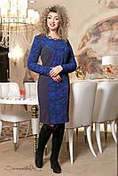 Трикотажное синее платье большого размера  2010 Seventeen  50-56  размеры