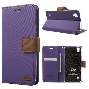 Чехол книжка для LG X Skin F740L боковой с отсеком для визиток, ROAR KOREA Twill Grain, фиолетовый