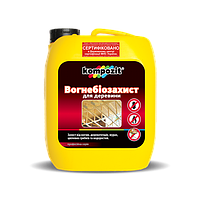 Огнебиозащита для древесины 5л. (бесцветная) Kompozit®