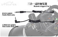 Кабель Nice PE-C1 3in1 shatter release cable