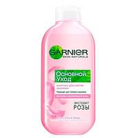 Garnier Skin Naturals. Молочко для снятия макияжа «Основной уход» для сухой и чувствительной кожи. Объем 200 м