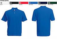 Футболка мужская Поло Original Polo, 2XL (54-56), Ярко-синий