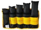 Утяжелители наборные универсальные 2 шт 0,5 кг - 2,5 кг NEWT