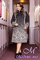 Женское зимнее пальто с мехом (р. 48-60) арт. 729 Тон 102