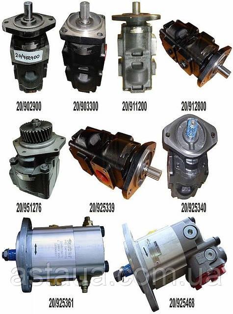 Гидравлический насос для Jcb 20/902900, 20/903300, 20/911200, 20/912800