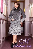 Женское зимнее пальто с мехом (48-60) арт. 729 Тон 100