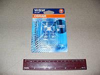 Лампа вспомогат. освещения W5W 12V 5W W2.1x9.5d Cool Blue Intense 2 шт blister, OSRAM 2825HCBI-02B-BLI