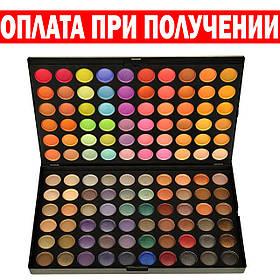 Професійна тепла палітра тіней -120 відтінків тіні палетка для макіяжу репліка