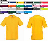 Футболка мужская Поло Premium Polo, L (48-50), Солнечно-жёлтый