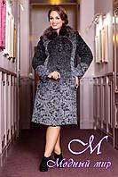 Женское теплое зимнее пальто с мехом (48-60) арт. 729 Тон 114