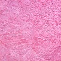 Розовая жатая бумага, 70 см х 5 м