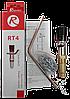 Регулятор тяги Regulus RT4 с цепочкой