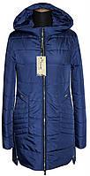 Молодёжная куртка. Новая коллекция, фото 1