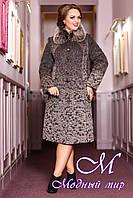 Женское теплое шерстяное зимнее пальто с мехом (48-60) арт. 729 Тон 108