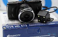 ParkCity DVR HD 475