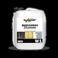 Отбеливатель для древесины 1л W1 Kompozit®