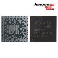 Центральный процессор MT6572A для Lenovo A369i, оригинал