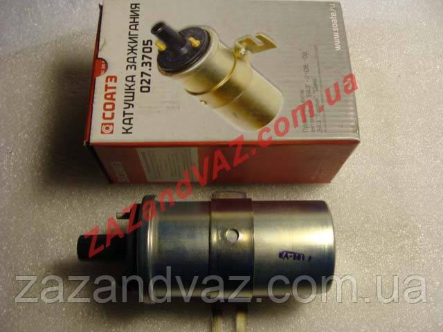 Катушка зажигания ВАЗ 2101-2107 с электронным зажиганием СОАТЭ оригинал 027.3705