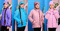 Детские курточки девочкам в разных цветах Одри
