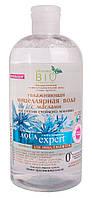 Увлажняющая мицелярная вода Pharma BIO LABORATORY с маслами для снятия макияжа 500 мл