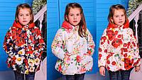 Детская куртка Мери для девочек