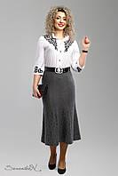 Женская серая юбка батального размера  2001 Seventeen  52-58  размеры
