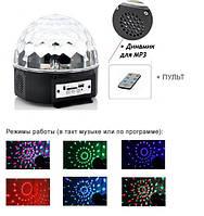 Светодиодный диско-шар c пультом в комплекте ( без флешки)