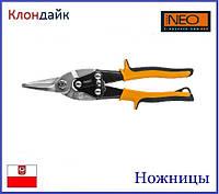 Ножницы по металлу NEO 31-050
