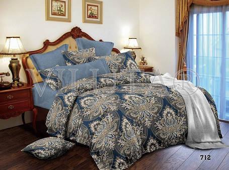 Постільна білизна Вилюта сатин двоспальний 712, фото 2
