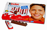 Шоколад Kinder Chocolate с молочной начинкой 8 порций 100 гр.