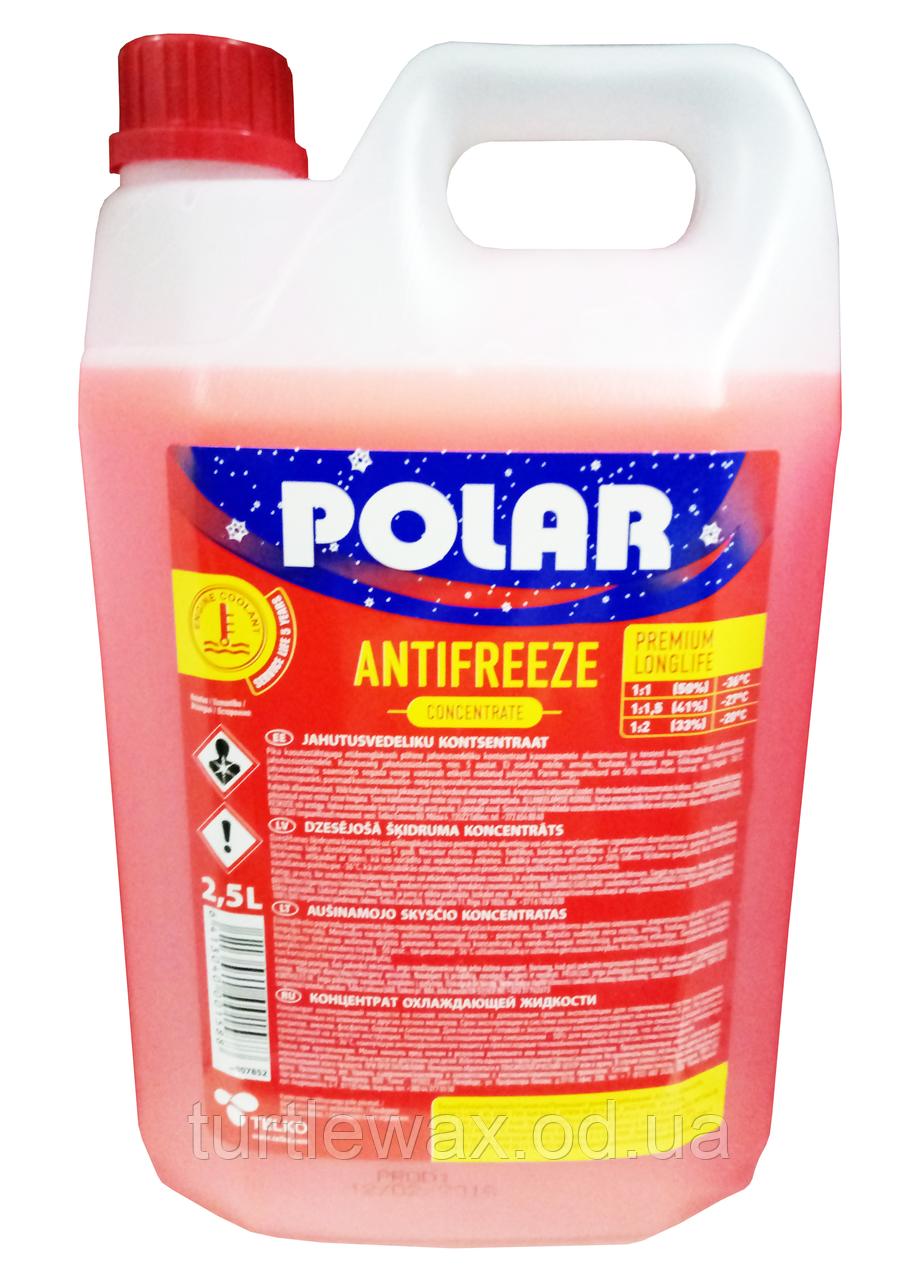 Антифриз POLAR Premium Longlife  концентрат красный, 2,5л