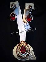 Серебряные комплект из коллекции Хюррем Султан