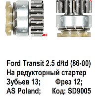 Бендикс (привод) редукторного стартера Ford Transit 2.5 D, 2.5 TD (Форд Транзит) 1986-2000.