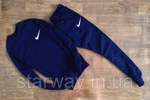 Мужской темно синий трикотажный костюм найк галочка мелкая | Nike logo