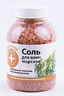 """Соль для ванн """" Домашний доктор """"  можжевельник, 1000 г"""