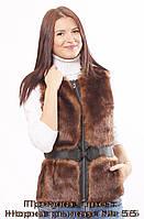 Меховой женский жилет Пряжка, цвет: Норка рыжая № 55
