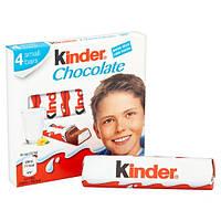 Шоколад Kinder Chocolate с молочной начинкой 4 порции 50 гр.