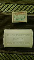 Мыло армейское банное ДСТУ 200 гр