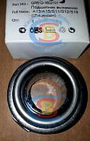 Подшипник выжимной QR512-1602101 Chery A13 Forza (Лицензия)