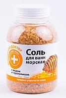 """Соль для ванн от ТМ """"Домашний доктор""""  с медом и прополисом, 1000 г"""
