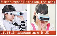 Акупунктурный оптический массажер для глаз  Atong II 3D
