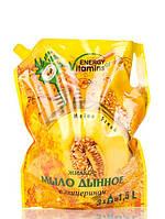 Жидкое мыло ENERGY of Vitamins Duo-Pack дыня 1,5л