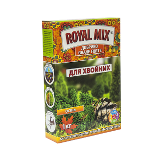 """Багатокомпонентне осіннє гранульоване добриво для хвойних рослин """"Royal Mix"""", 1кг"""
