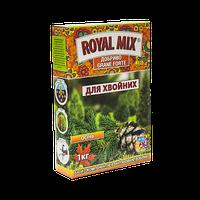 """Многокомпонентное осеннее гранулированное удобрение для хвойных растений """"Royal Mix"""", 1кг"""